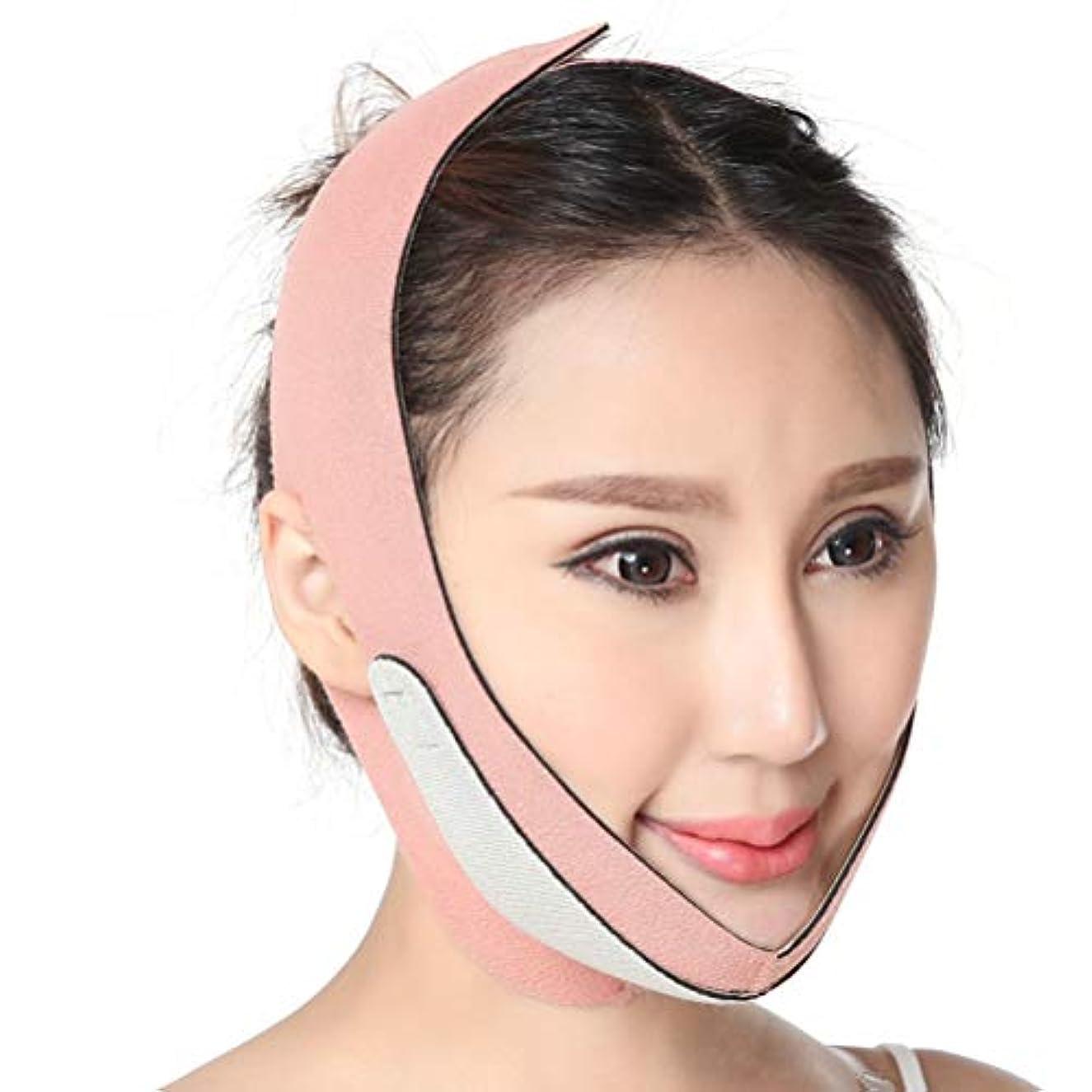 ハンカチ窒素回想Healifty フェイスリフティングマスクアーティファクトスモールVラインフェイスバンデージシンメッセンジャーマッスルチンストラップ(ピンク)