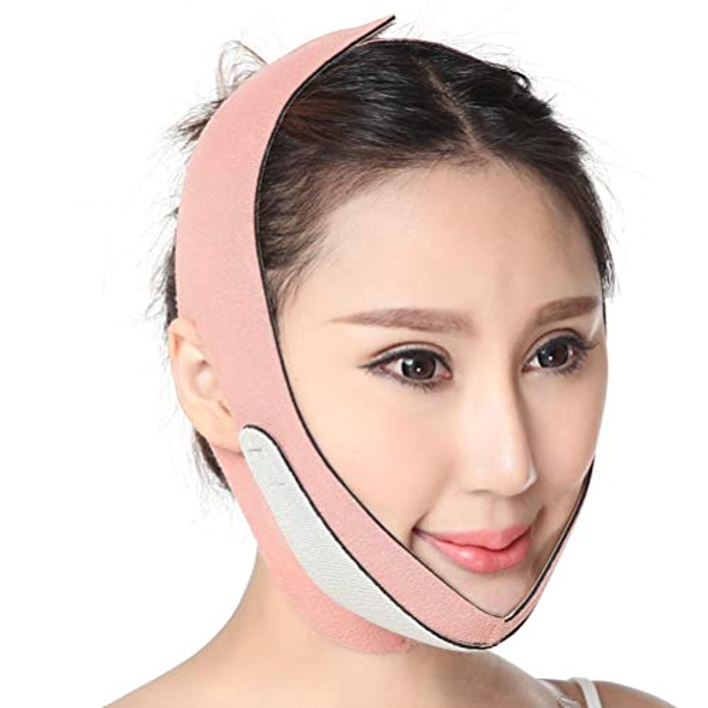 驚いたことにマット純度Healifty フェイスリフティングマスクアーティファクトスモールVラインフェイスバンデージシンメッセンジャーマッスルチンストラップ(ピンク)