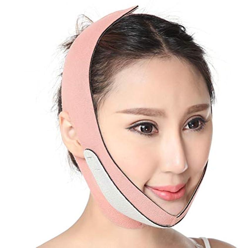 Healifty フェイスリフティングマスクアーティファクトスモールVラインフェイスバンデージシンメッセンジャーマッスルチンストラップ(ピンク)