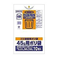 家庭用ポリ袋です。 オルディ クリンパック45L 乳白半透明10P×60冊 20010703 〈簡易梱包
