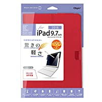 iPad 9.7inch (2018) 用 エアリーカバー レッド 42344