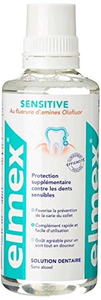 難破船減少横ELMEX SENSITIVE Solution dentaire Sans Alcool (400 ml)