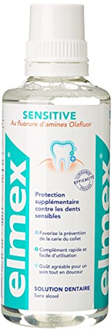 祭り根拠復讐ELMEX SENSITIVE Solution dentaire Sans Alcool (400 ml)