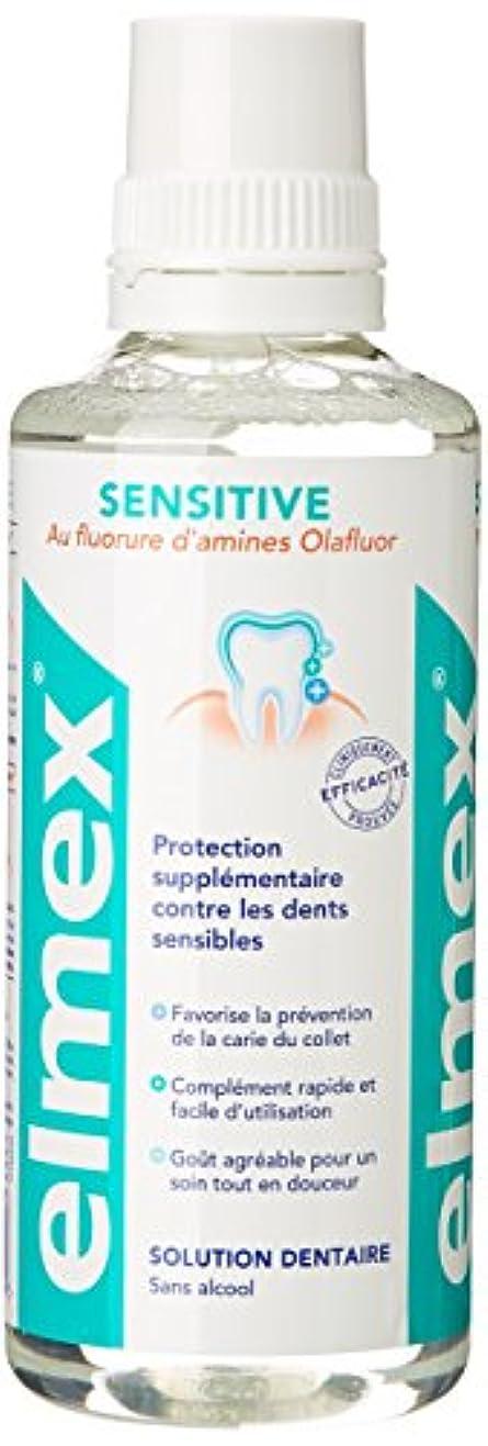 前提上流の抵抗力があるELMEX SENSITIVE Solution dentaire Sans Alcool (400 ml)