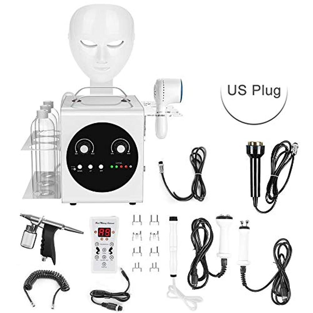 アルコーブ判決後ろに真空無線周波数電流皮膚剥離美容機、フェイシャルディープクレンジング保湿用7-IN-1小型バブルプローブ(US Plug)
