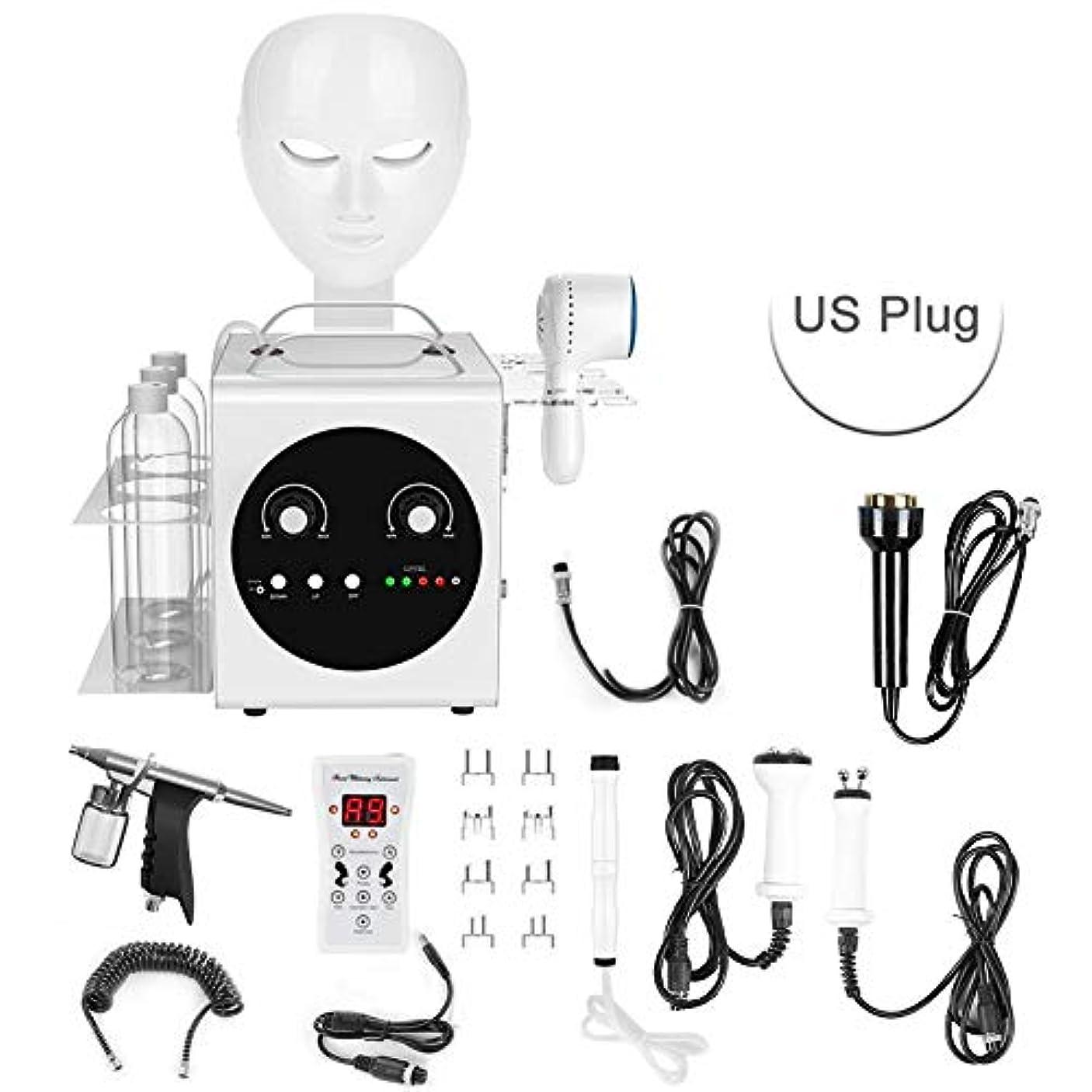 クスクス一貫した自動真空無線周波数電流皮膚剥離美容機、フェイシャルディープクレンジング保湿用7-IN-1小型バブルプローブ(US Plug)