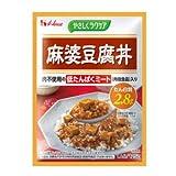やさしくラクケア 減塩レトルト 麻婆豆腐丼 2袋セット (腎臓病などの方にも)