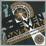 SEVEN DAYS WAR