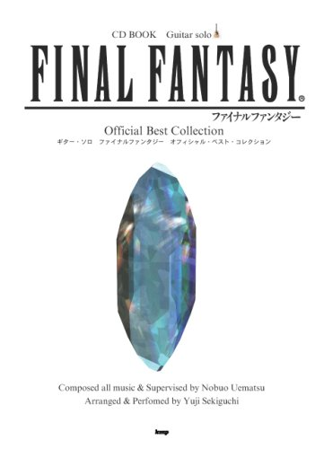 CD BOOK ギター・ソロ FINAL FANTASY オフィシャル・ベスト・コレクション (CDブック)