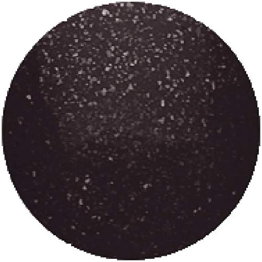 抽選ベッツィトロットウッド合成Entity One Color Couture Gel Polish - Posh in Pink - 0.5oz / 15ml