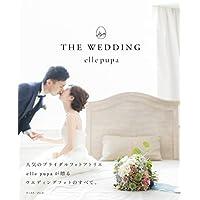 af6fa2a4e7af8 ... 恋愛・結婚・離婚   ウェディング・ブライダルガイド   イースト・プレス ›. キャンセル. THE WEDDING