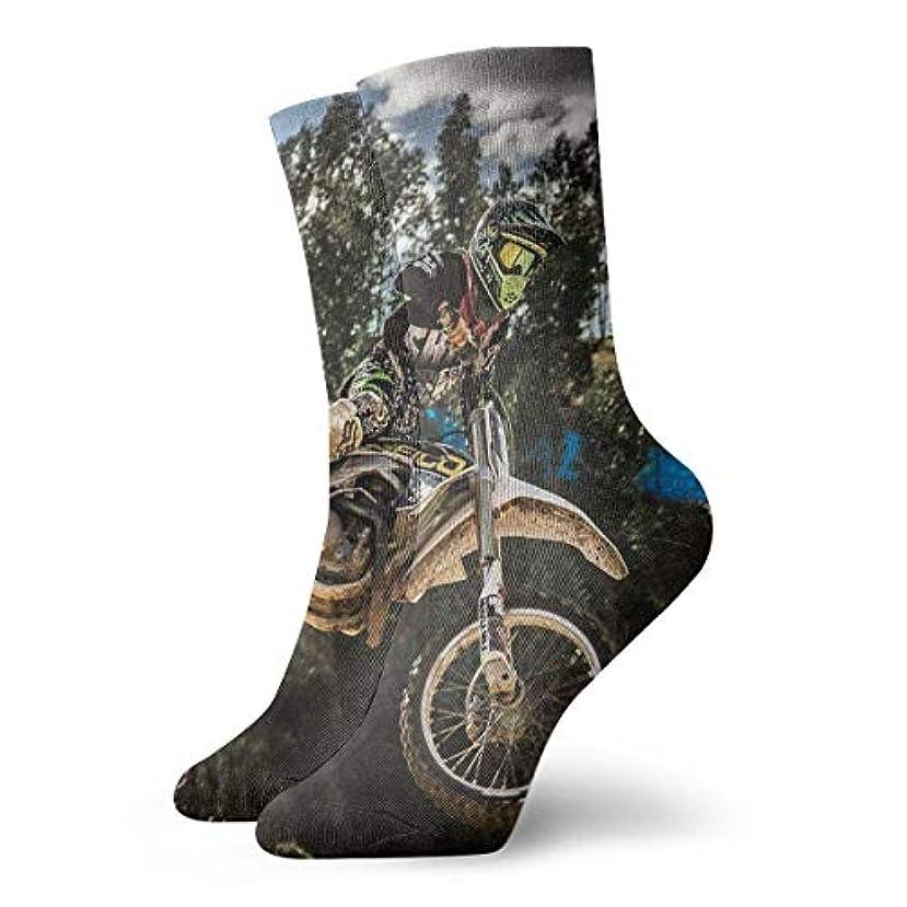 ネブ冷蔵するコンペモーズリークリスマス靴下冬冬女性自転車自転車車