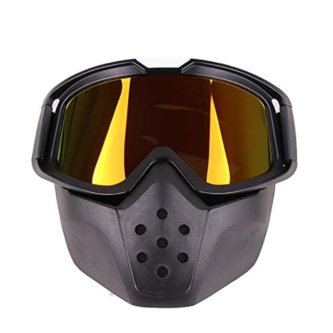 親指めったにアンティークAdisaer スポーツバイクゴーグル 保護メガネ アイウェア 調節可能なストラップ付き メンズ