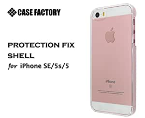 CASE FACTORY iPhone5s/5専用ハードケース Protection fix shell for iPhone5s/5 クリア  気泡が消える日本製エアレス光沢防指紋スクリーンプロテクター付 IP5C ALKB HC2
