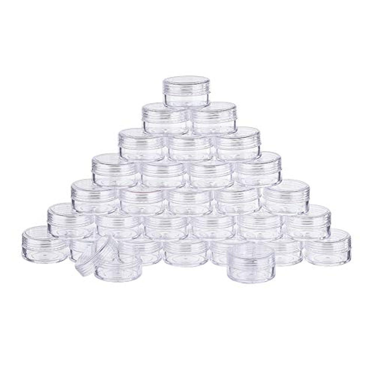 BENECREAT 30個セット15ml透明収納ボックス 化粧品用小分け容器 アクセサリー収納ボックス 蓋つき 丸型 ビーズ?小物 DIY工芸品