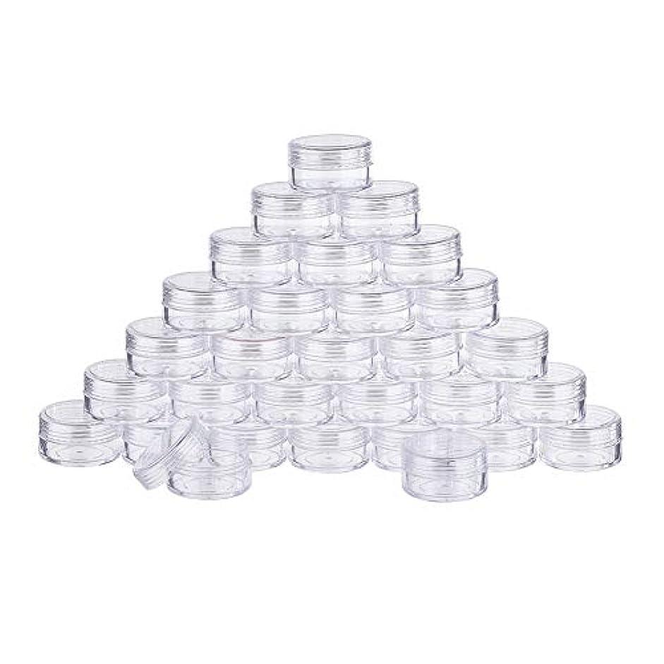 時期尚早アラームはしごBENECREAT 30個セット15ml透明収納ボックス 化粧品用小分け容器 アクセサリー収納ボックス 蓋つき 丸型 ビーズ?小物 DIY工芸品