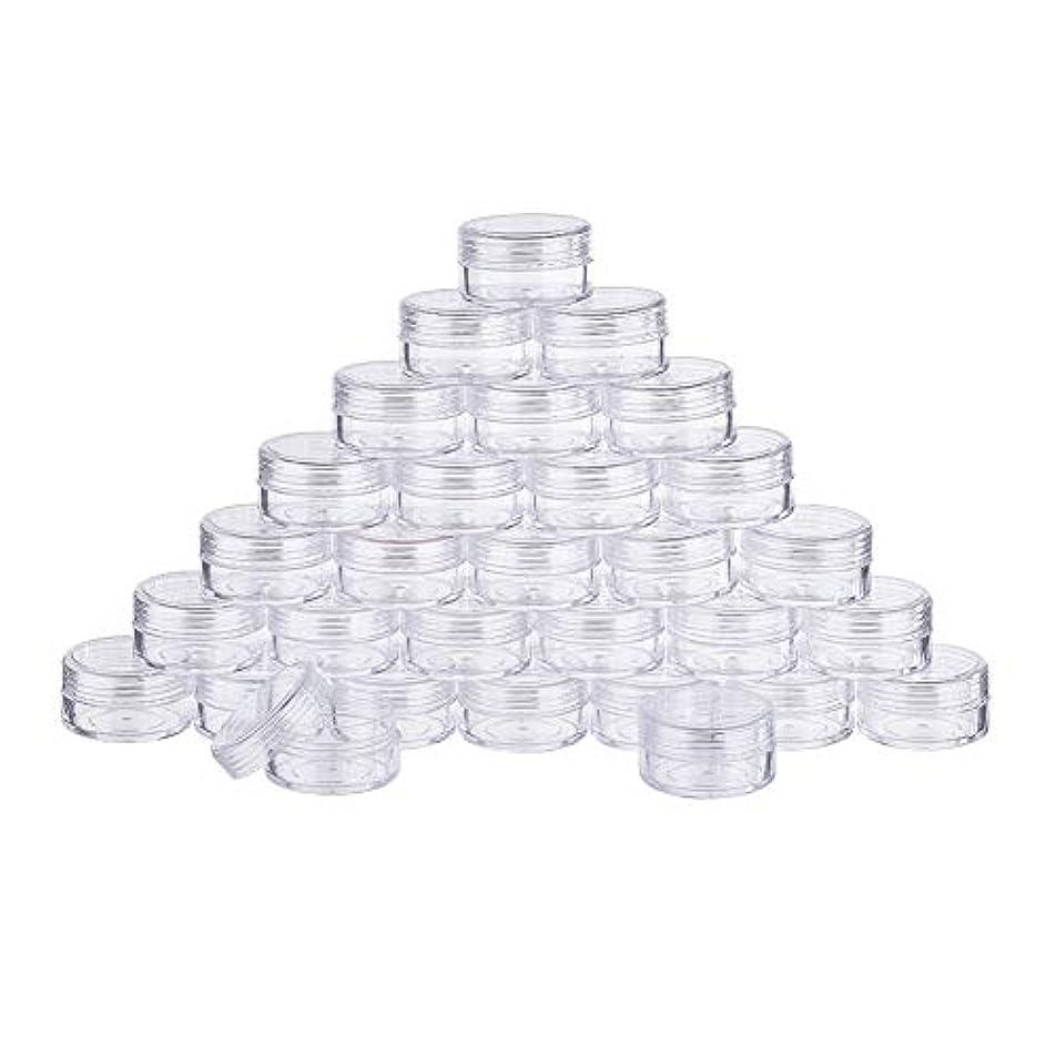 ドアミラー実行可能固有のBENECREAT 30個セット15ml透明収納ボックス 化粧品用小分け容器 アクセサリー収納ボックス 蓋つき 丸型 ビーズ 小物 DIY工芸品