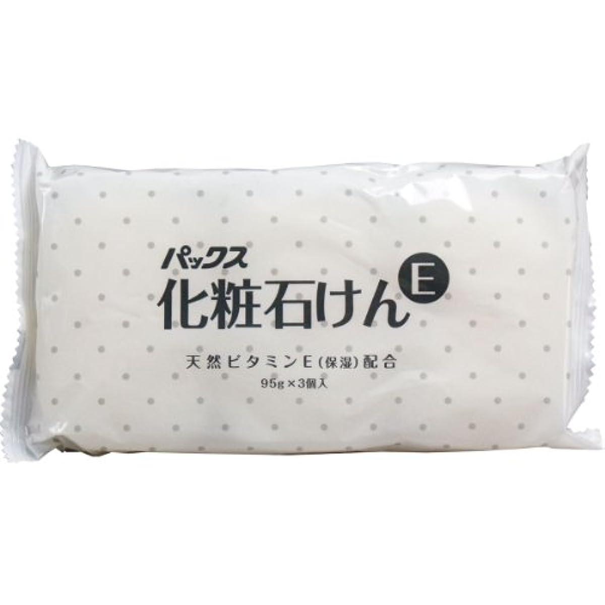 適応する涙泥だらけ【まとめ買い】パックス化粧石けんE 95g×3個 (浴用石鹸)【×5セット】