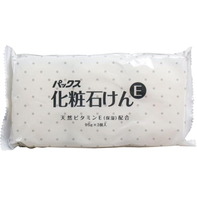 実験的退屈させるアトラスパックス 化粧石けん (95G X3個入り)【6個パック】