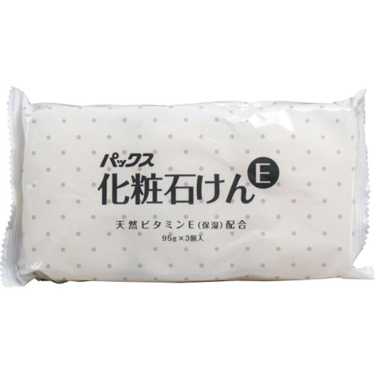 シティマージン肉腫パックス化粧石けんE 95g×3