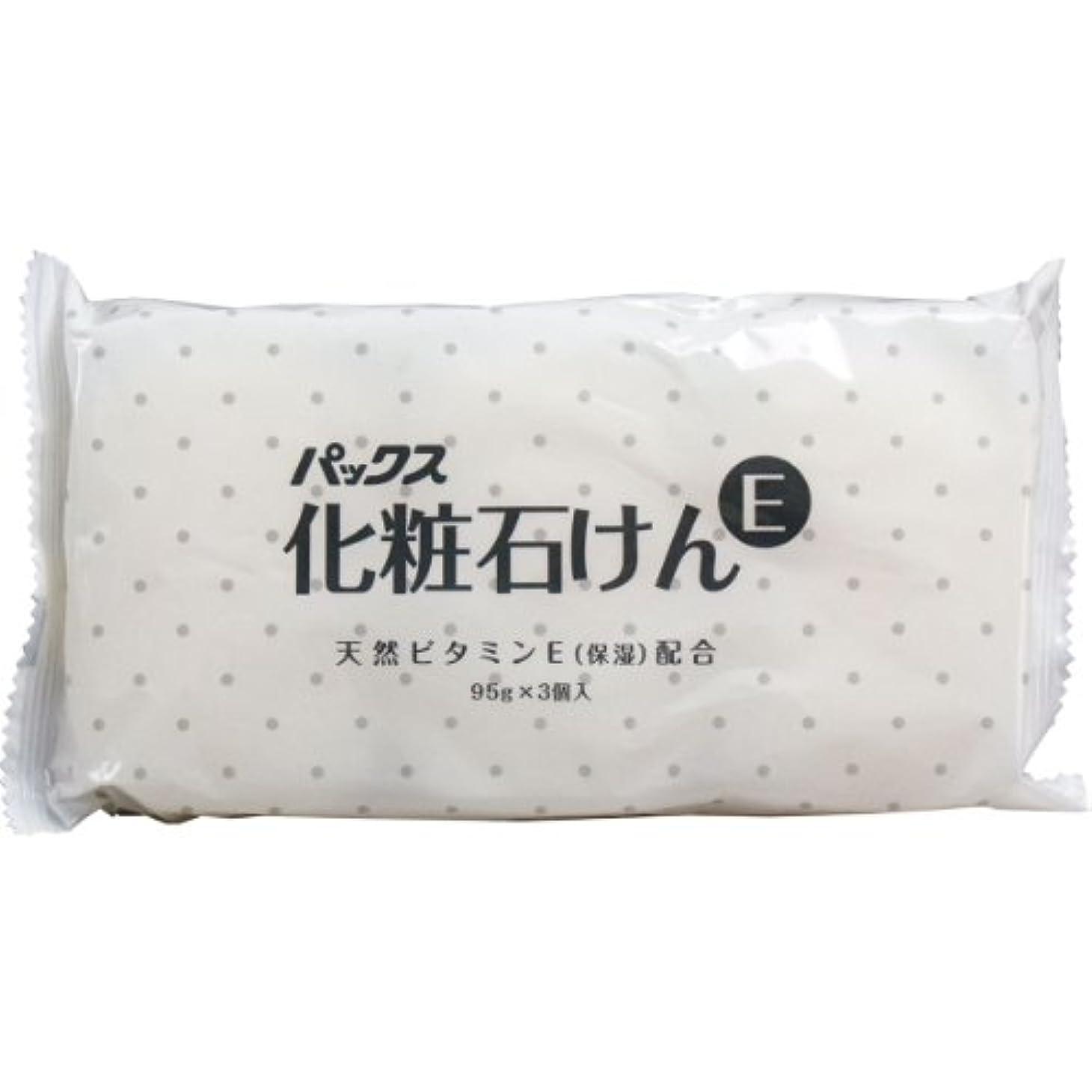 控えめな容器カフェパックス 化粧石けん (95G X3個入り)【6個パック】