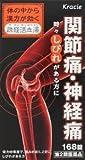 【第2類医薬品】疎経活血湯エキス錠クラシエ 168錠 ×5