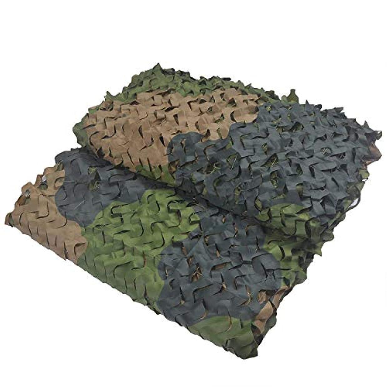 岸補体ロイヤリティカモフラージュネット ジャングルカラー迷彩ネットカモフラージュネット キャンプ用の使用隠し狩猟カモフラージュテントカモフラージュサンシャイン写真パーティーゲームハロウィンクリスマス装飾 2x3m 3x5m (サイズ さいず : 10*10M(32.8*32ft))