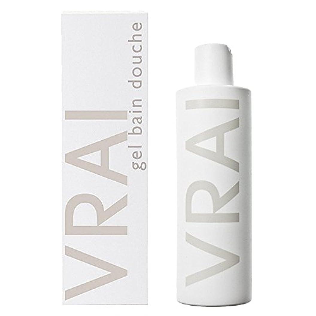 へこみ花火オーバーランFragonard VRAI (フラゴナール ブライ) 8.3 oz (250ml) Bath & Shower Gel
