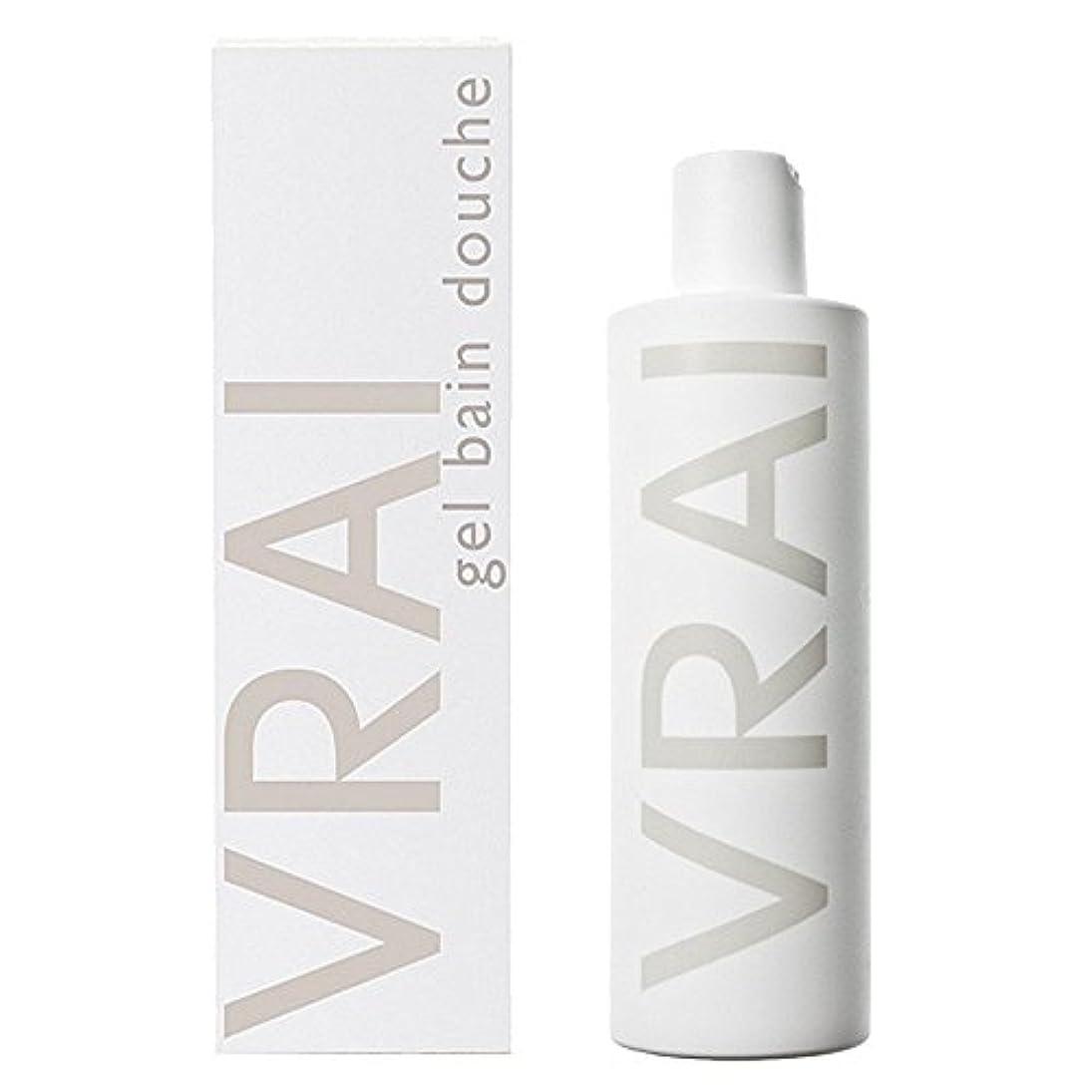 キャラクター寸前気づかないFragonard VRAI (フラゴナール ブライ) 8.3 oz (250ml) Bath & Shower Gel