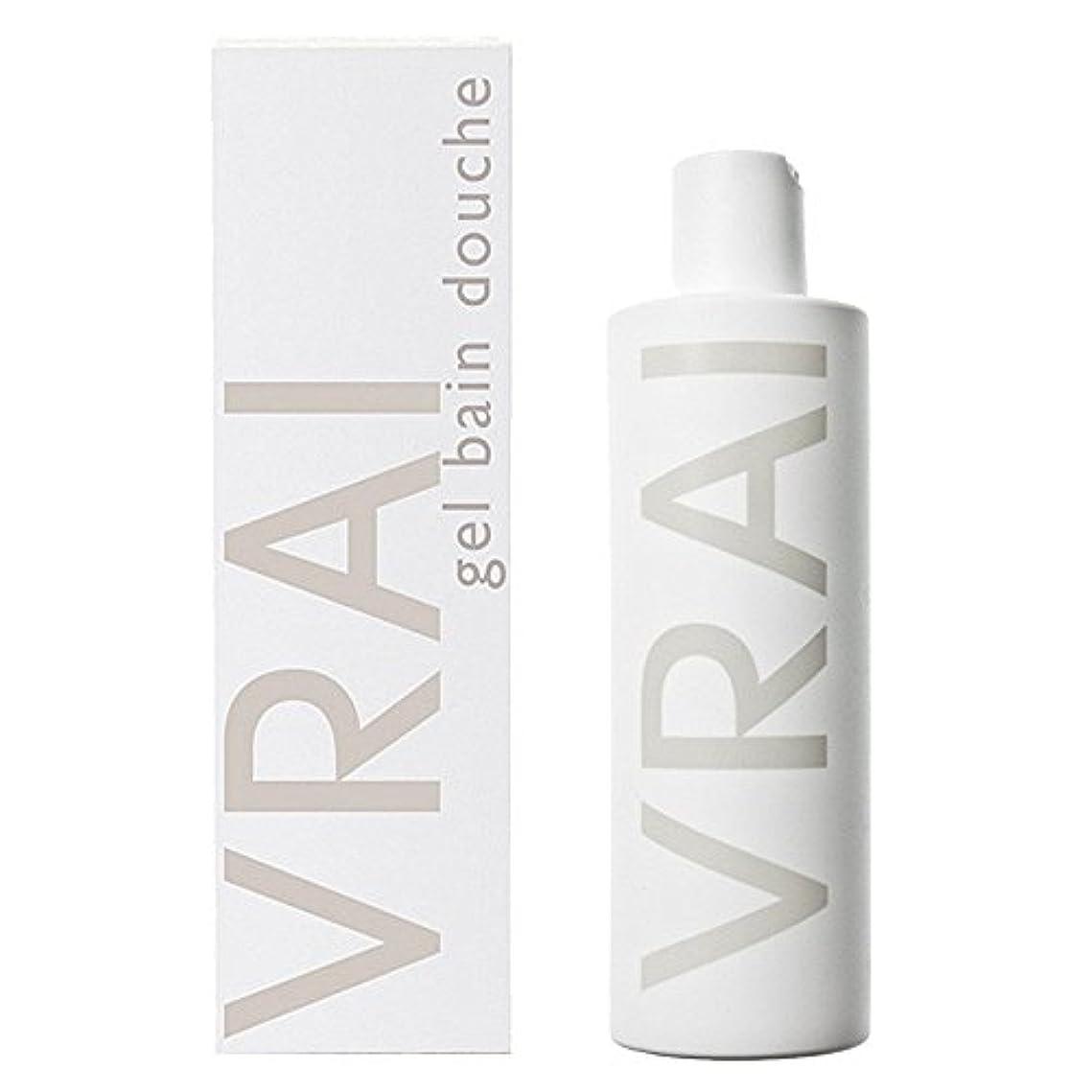誕生寛大さ差し控えるFragonard VRAI (フラゴナール ブライ) 8.3 oz (250ml) Bath & Shower Gel