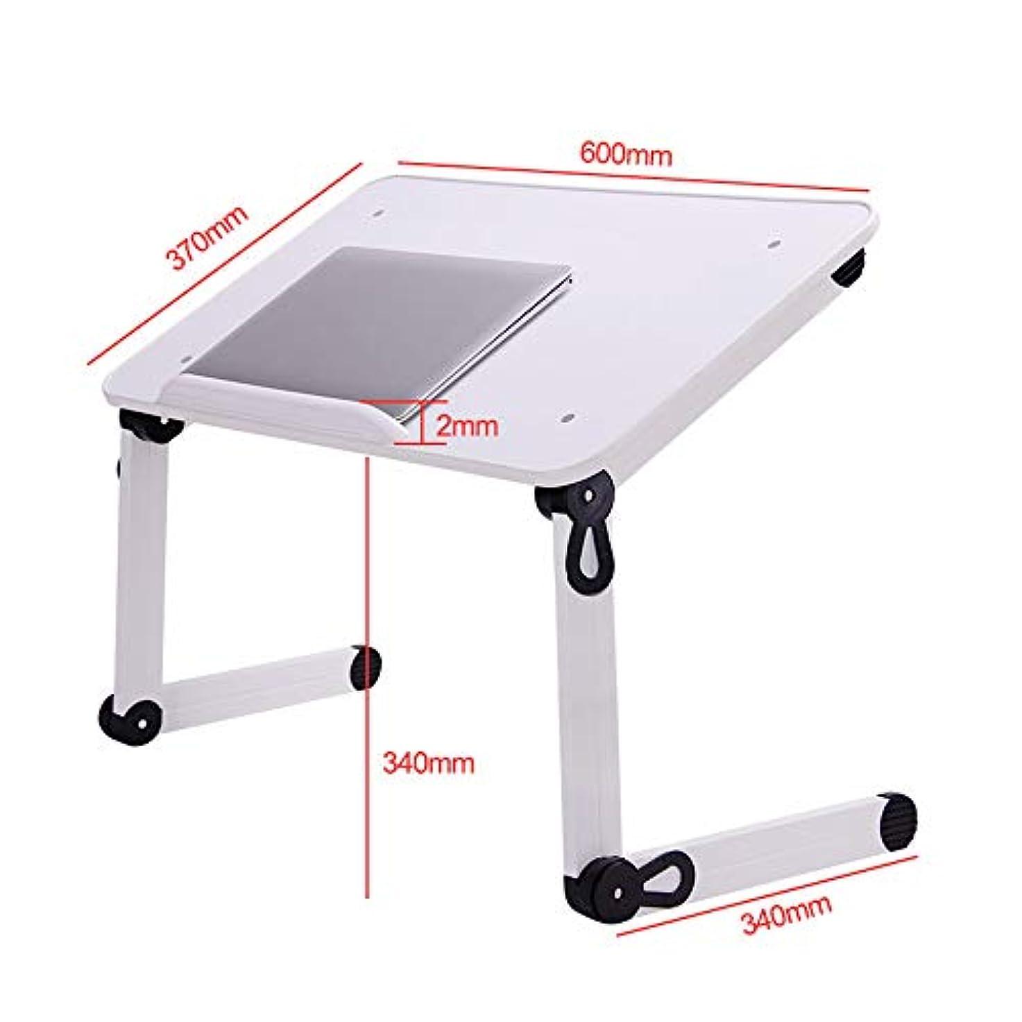裏切るスリラー倫理LJHA zhuozi 折り畳みテーブル、ベッドデスク、ラップトップテーブル、寮の学生書斎デスク (色 : C)