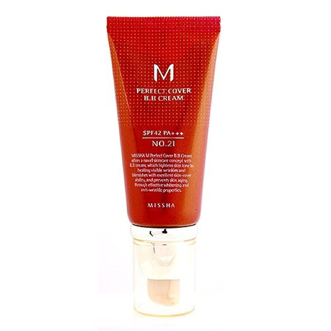 約束する電球増幅器Missha M Perfect Cover B.B. Cream SPF 42 PA+++ 21 Light Beige, 1.69oz, 50ml