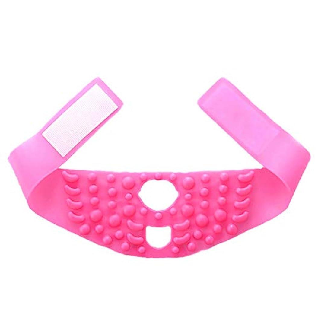 人工的なフィドル貫入TLMY 顔の持ち上がるマスクのあごのリボンのシリコーンVのマスクのマスク強力な包帯Vの表面の人工物小さいVの顔の包帯顔および首の持ち上がるピンクのシリコーンの包帯 顔用整形マスク