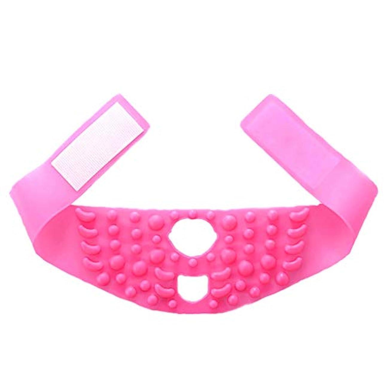 低下添加剤かすかなGLJJQMY 顔の持ち上がるマスクのあごのリボンのシリコーンVのマスクのマスク強力な包帯Vの表面の人工物小さいVの顔の包帯顔および首の持ち上がるピンクのシリコーンの包帯 顔用整形マスク