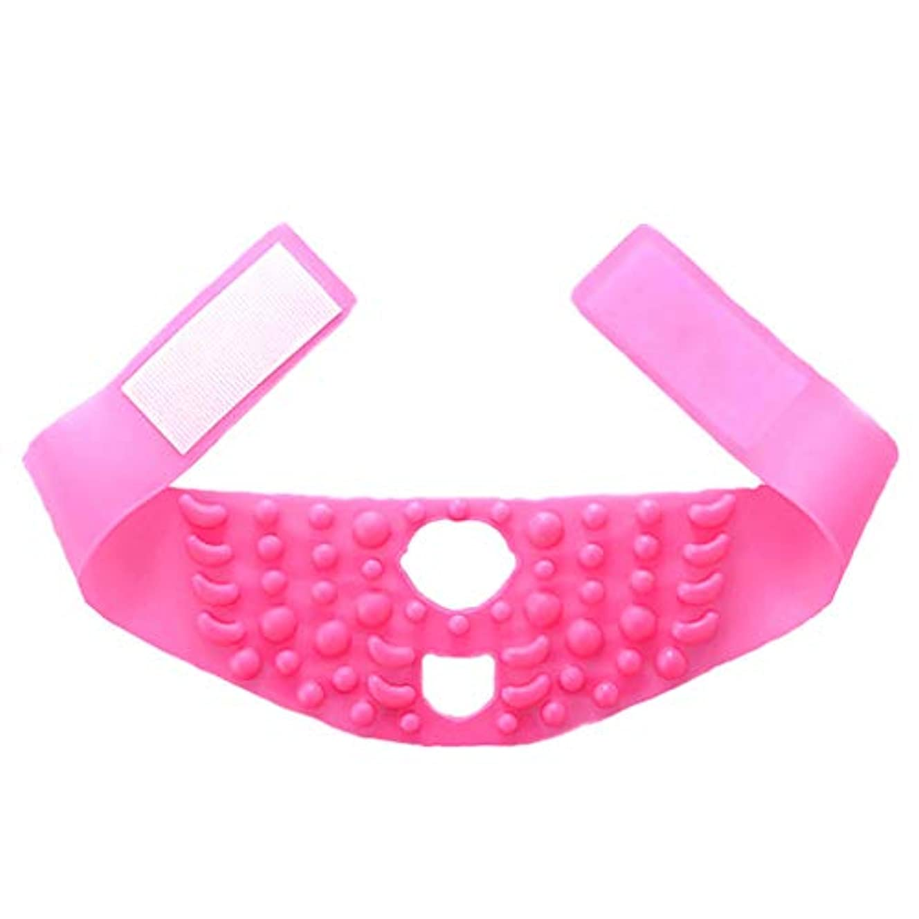 GLJJQMY 顔の持ち上がるマスクのあごのリボンのシリコーンVのマスクのマスク強力な包帯Vの表面の人工物小さいVの顔の包帯顔および首の持ち上がるピンクのシリコーンの包帯 顔用整形マスク