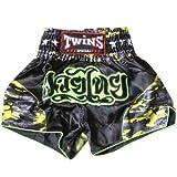 ≪代引可≫新品 サテン 112 TWINS ボクシングパンツ 緑迷彩