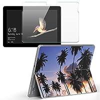 Surface go 専用スキンシール ガラスフィルム セット サーフェス go カバー ケース フィルム ステッカー アクセサリー 保護 ヤシの木 空 写真 010821