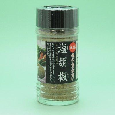 赤穂 天塩 塩胡椒 65g (#325220) ×3個セット