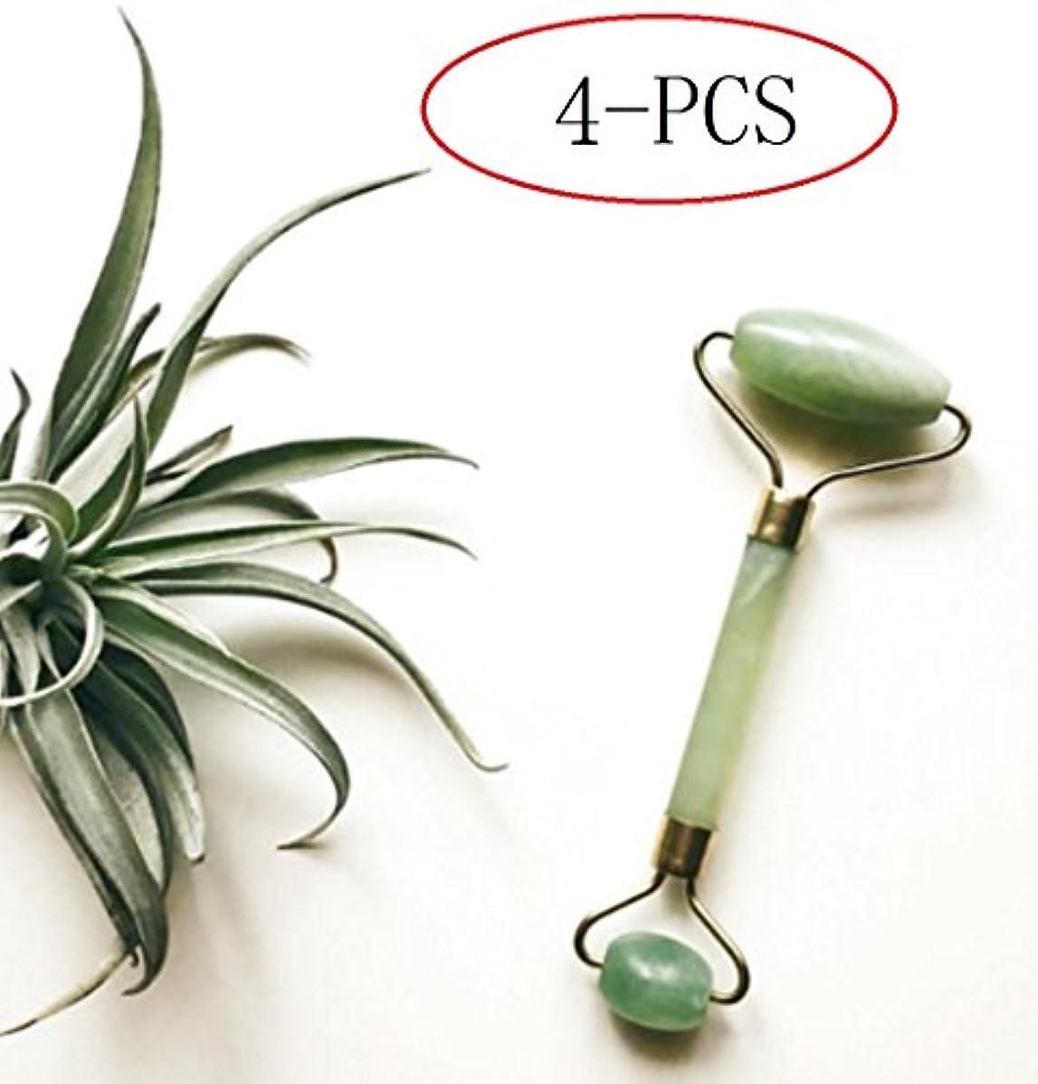 あたり社交的一握りEcho & Kern 4点翡翠フェイスマッサジローラー 4pcs Double head Jade Stone Derma Roller