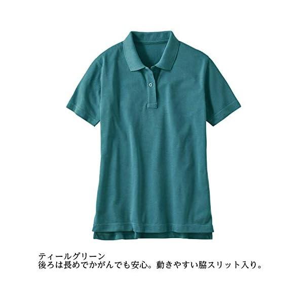 [セシール] ポロシャツ UVカットレディス...の紹介画像44