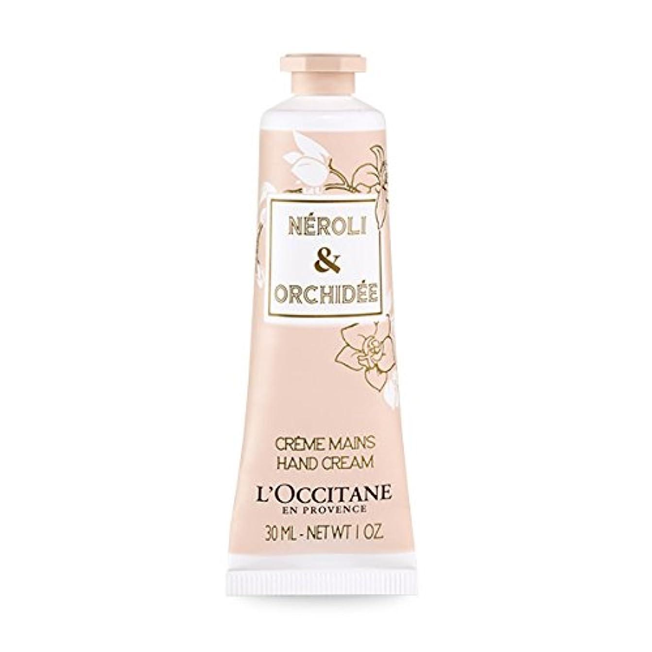 機械的に吸う例L'OCCITANE(ロクシタン) オーキデ プレミアムハンドクリーム 31ml