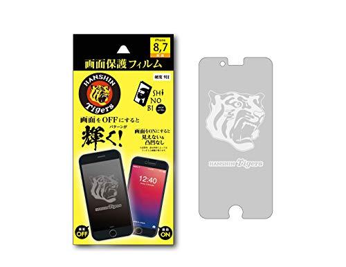 阪神タイガース iphone用画面保護フィルム虎デザインXSMAX/XR/XS/X/8Plus/7Plus/8/7 スマホフィルム (iphone 7/8)