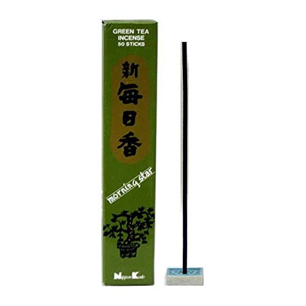 インサートオーバーコートルネッサンスAzure Green Home Fragrance Green Tea Morning Starスティックお香とホルダー50パック