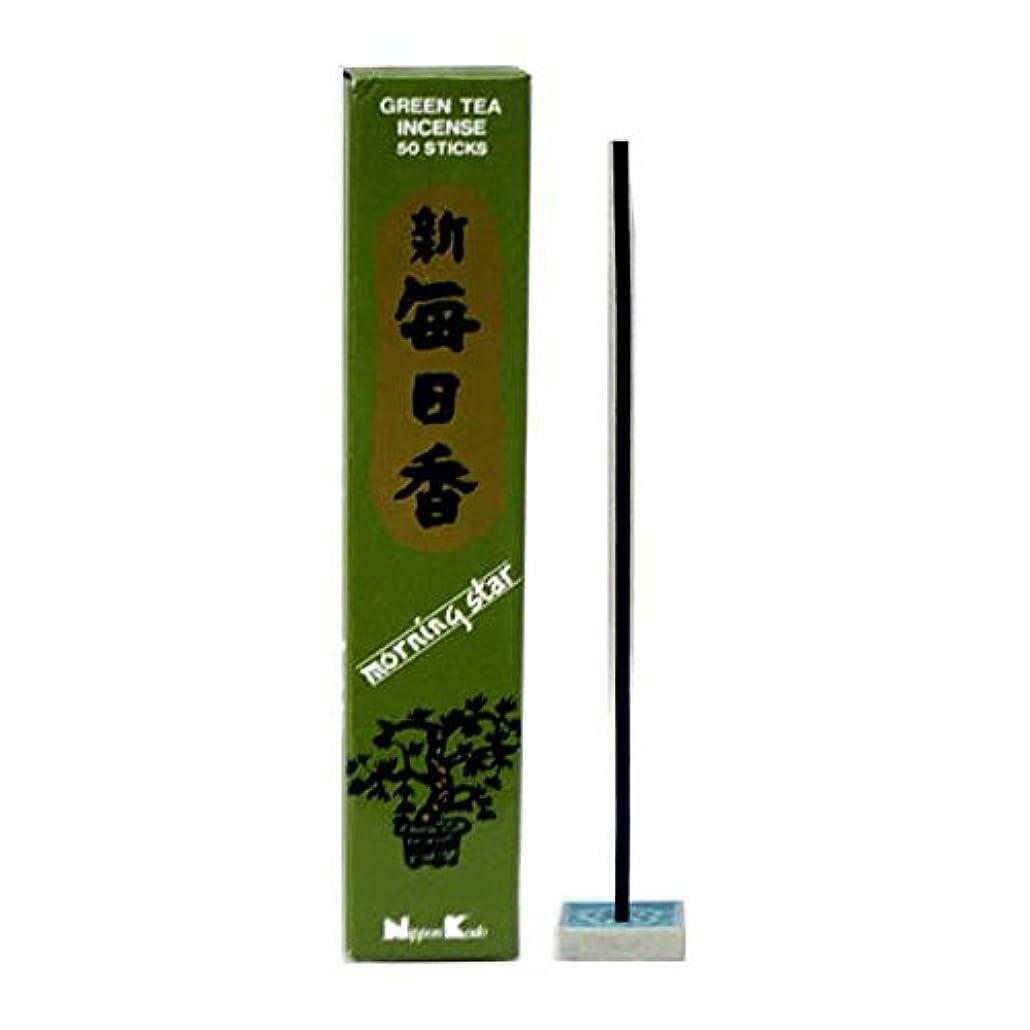 泥棒変なシェトランド諸島Azure Green Home Fragrance Green Tea Morning Starスティックお香とホルダー50パック