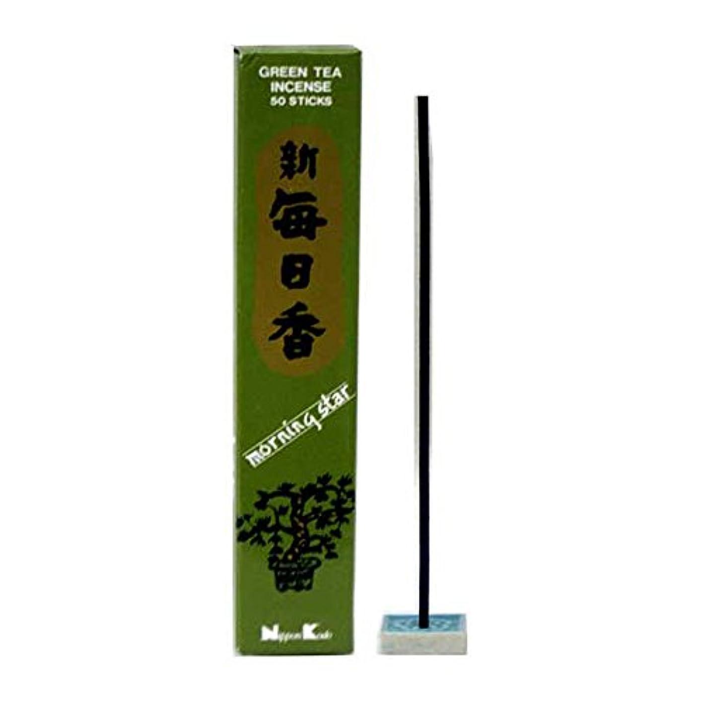 幻滅シーケンス隠すAzure Green Home Fragrance Green Tea Morning Starスティックお香とホルダー50パック