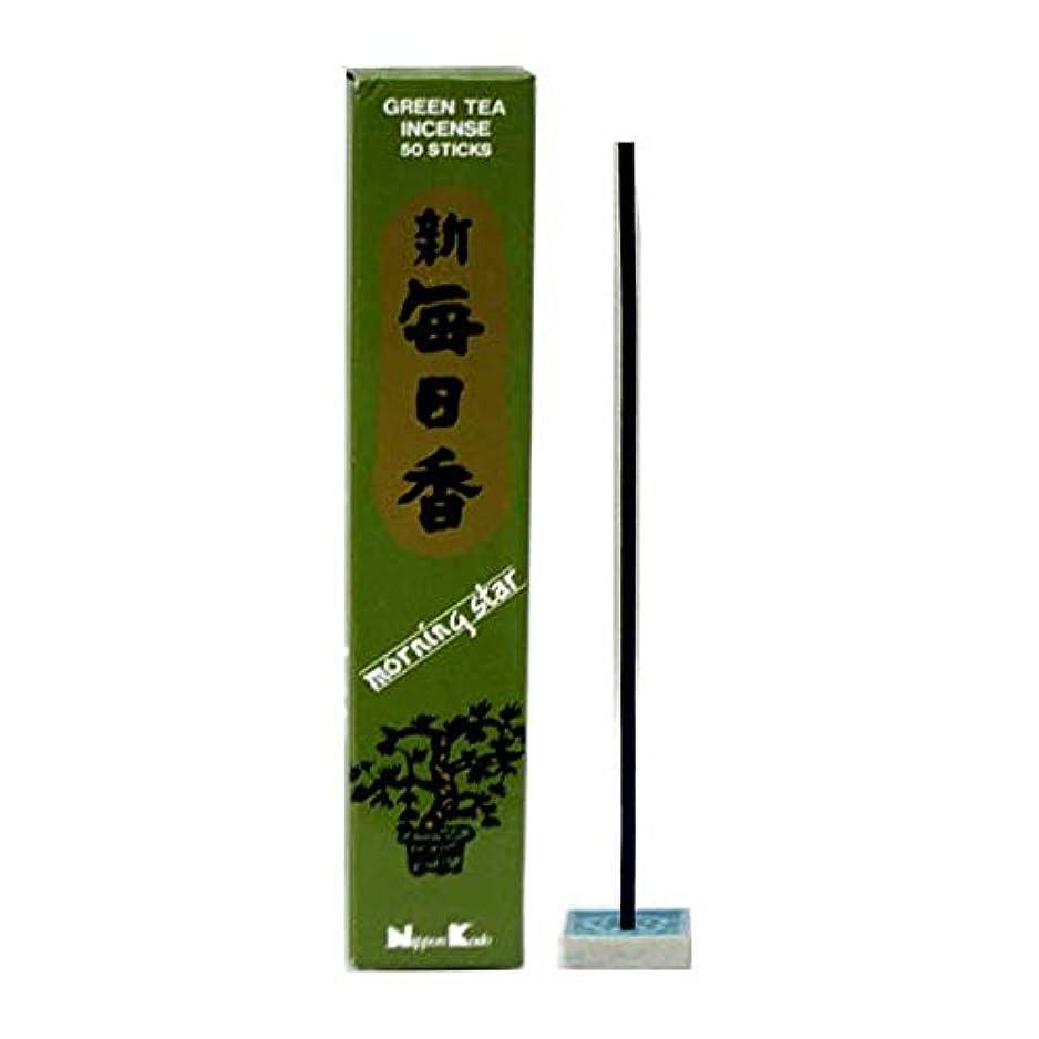 Azure Green Home Fragrance Green Tea Morning Starスティックお香とホルダー50パック