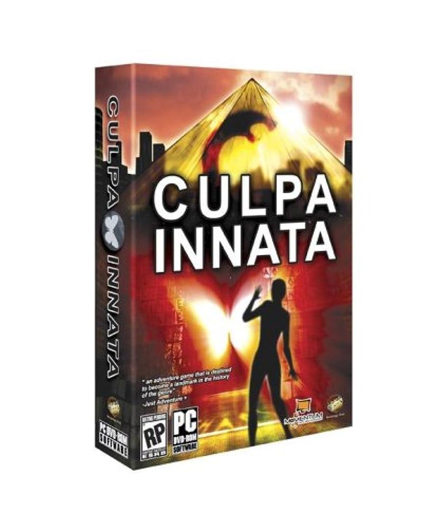 蓮静脈破壊するCulpa Innata (輸入版)