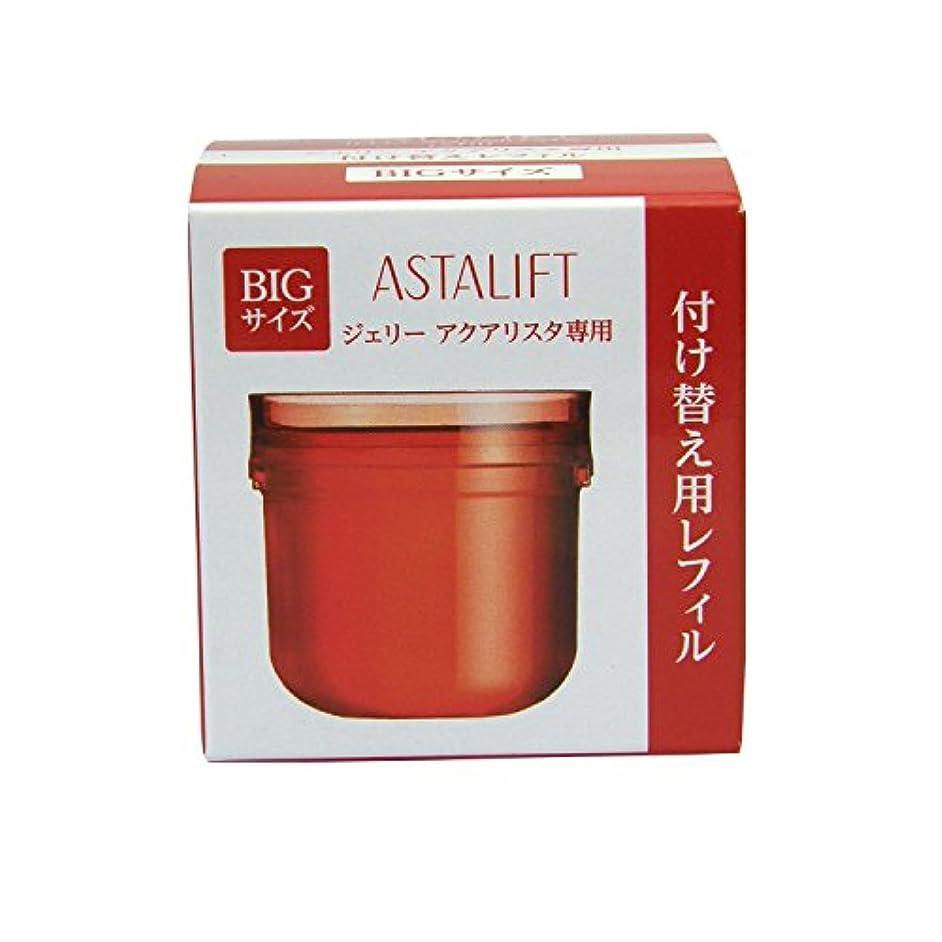 安全なタヒチ定常フジフイルム アスタリフト ジェリーアクアリスタ (レフィル) 60g 並行輸入品