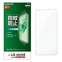 エレコム LG style2 フィルム L-01L [指紋がつきにくい] 指紋防止 高光沢 PD-L01LPFLF