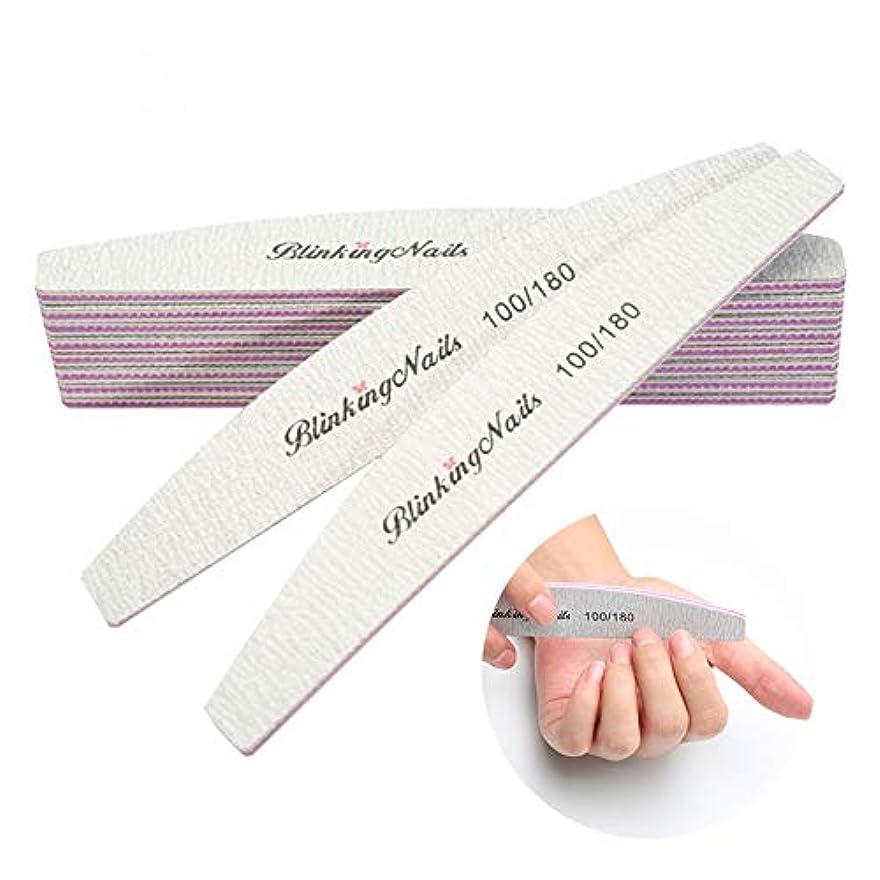 ボーナス虚偽欲しいです研磨ツール100/180砂 爪やすり ネイルシャイナー ネイルケア 携帯に便利です 水洗いできます 洗濯可プロネイルやすり 10本入